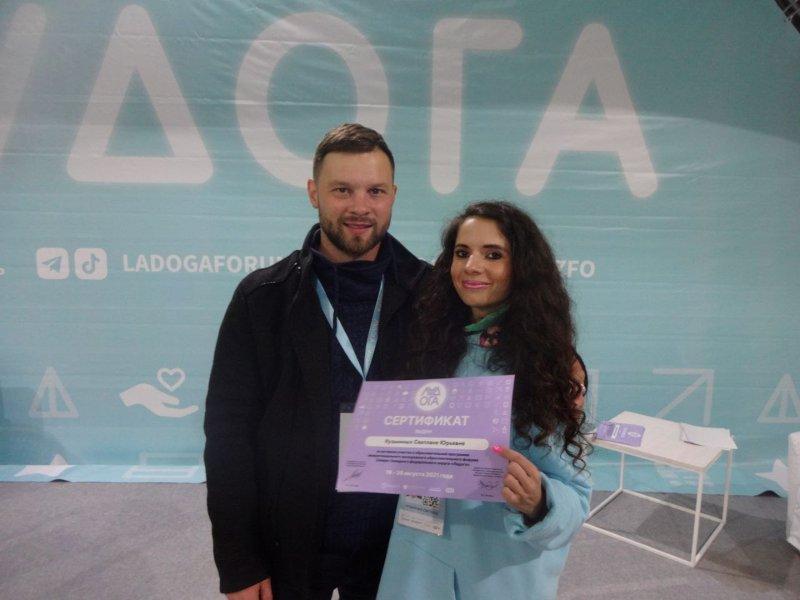 Кузьминых Светлана Юрьевна на Межрегиональном молодежном образовательном форуме «Ладога»