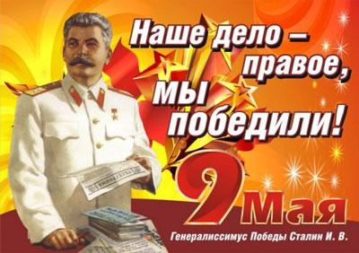 Поздравление с 9 мая! С Днём Победы!